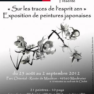 Exhibition France.